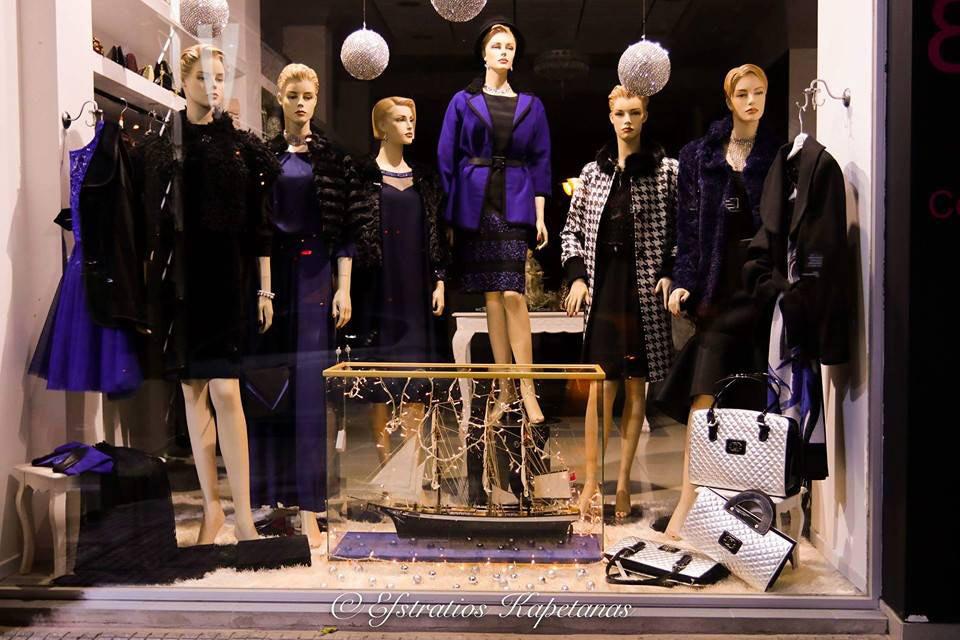 Boutique Ρούχων